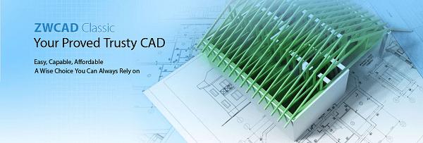 ZWCAD software di disegno CAD